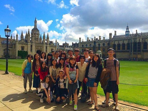Jazykové kurzy pre deti a mládež v Oxforde